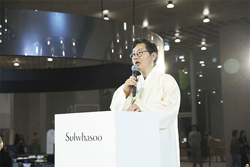 Sulwhasoo aims to cast a new light on this gilsang