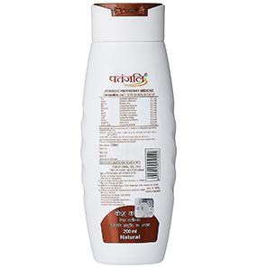 Patanjali Kesh Kanti Natural Hair Cleanser