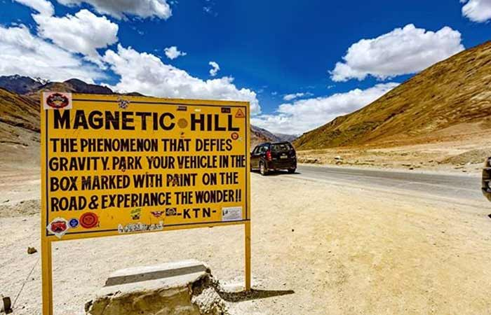 The Magnet Hill In Ladakh