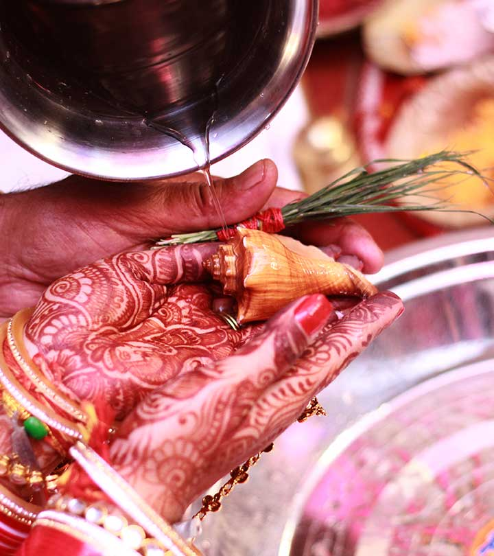 West Bengal First Woman Priest Performs Marriage Without Kanyadaan