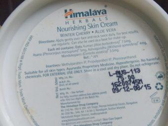 Himalaya Herbals Nourishing Skin Cream pic 1-Great Buy-By rinku