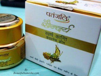 Patanjali Saundarya Swarn Kanti Fairness Cream -Saundarya cream-By aliyaaw_afra