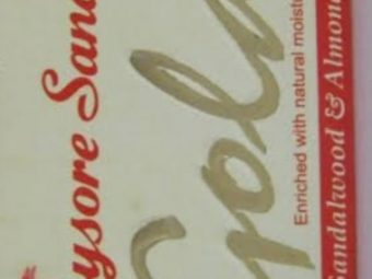 Mysore Sandal Gold Soap pic 2-Good fragrance-By Nasreen