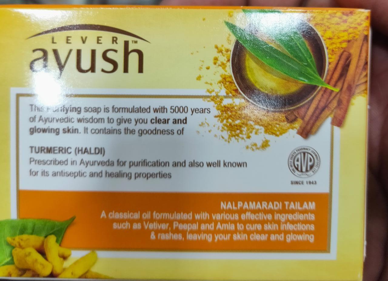 Lever Ayush Purifying Turmeric Soap-Affordable Turmeric Soap-By sindoori_jayaprakash-3