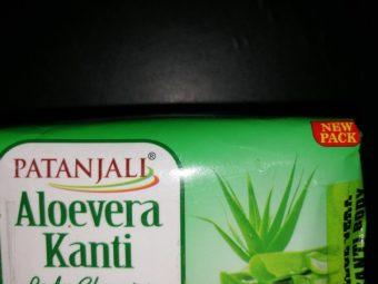 Patanjali Aloevera Kanti Body Cleanser pic 3-Contains Ayurvedic ingredients-By riya_neema