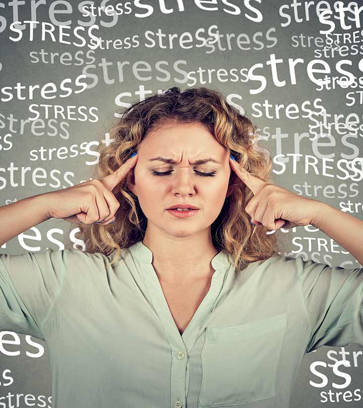 Home Remedies For Stress in Hindi  (2)
