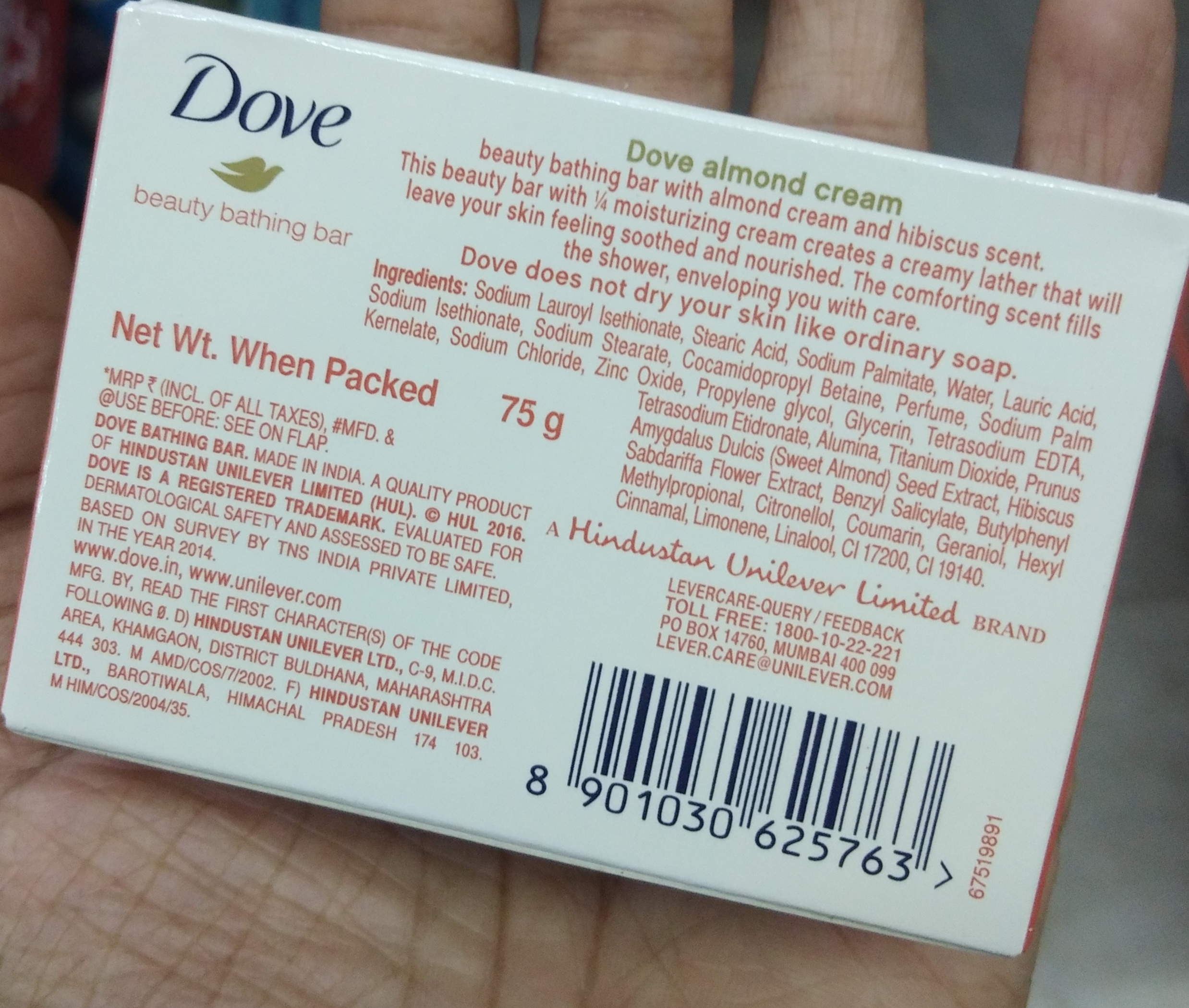Dove Almond Cream Beauty Bathing Bar-Best soap for dry skin-By Nasreen-1
