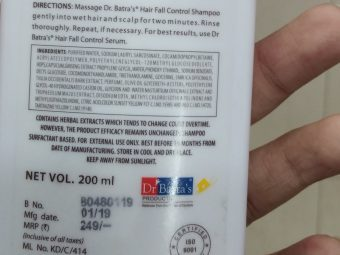 Dr. Batra's Hair Fall Control Shampoo pic 2-Suits dry hair but not for oily scalp-By Nasreen