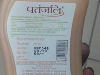 Patanjali Herbal Hand Wash pic 1-Good and safe for kids-By Nasreen