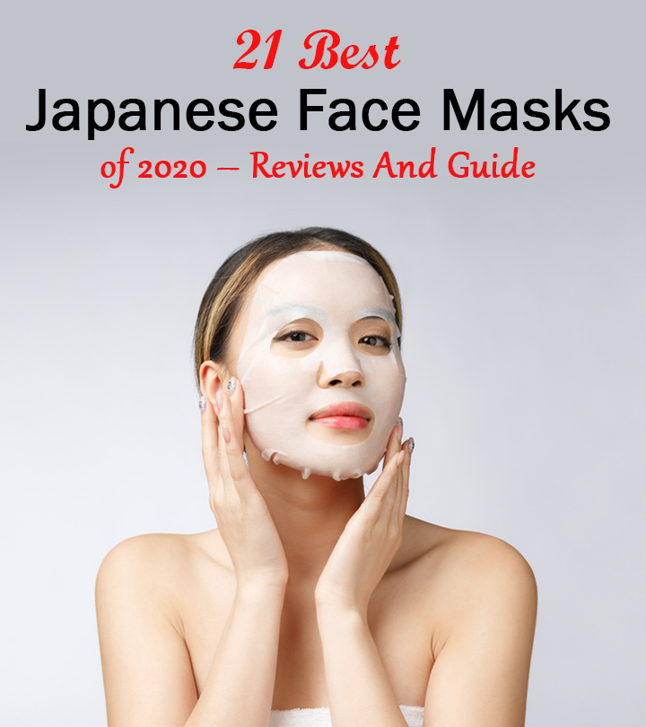 The 21 Best Japanese Face Masks Of 2020 – Reviews And Guide