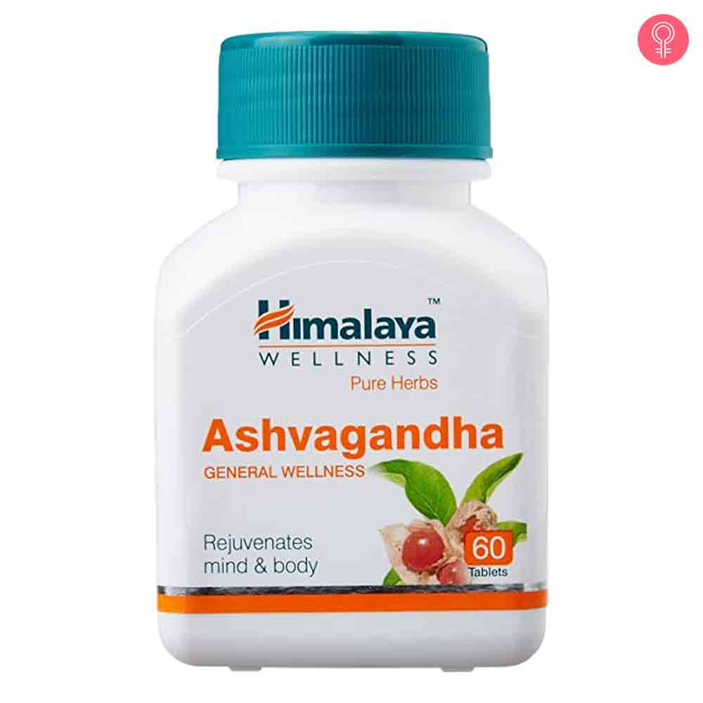 Himalaya Wellness Pure Herbs Ashvagandha Tablets