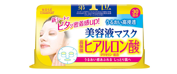 Kose Clear Turn Essence Hyaluronic Acid Facial Mask