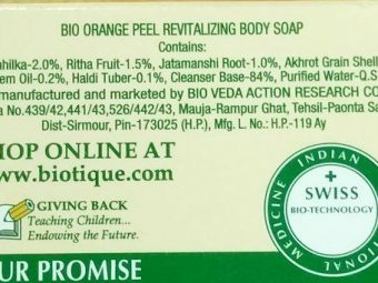 Biotique Bio Orange Peel Body Revitalizing Body Soap -Natural Ingredients and Exfoliating granules-By paridhi5