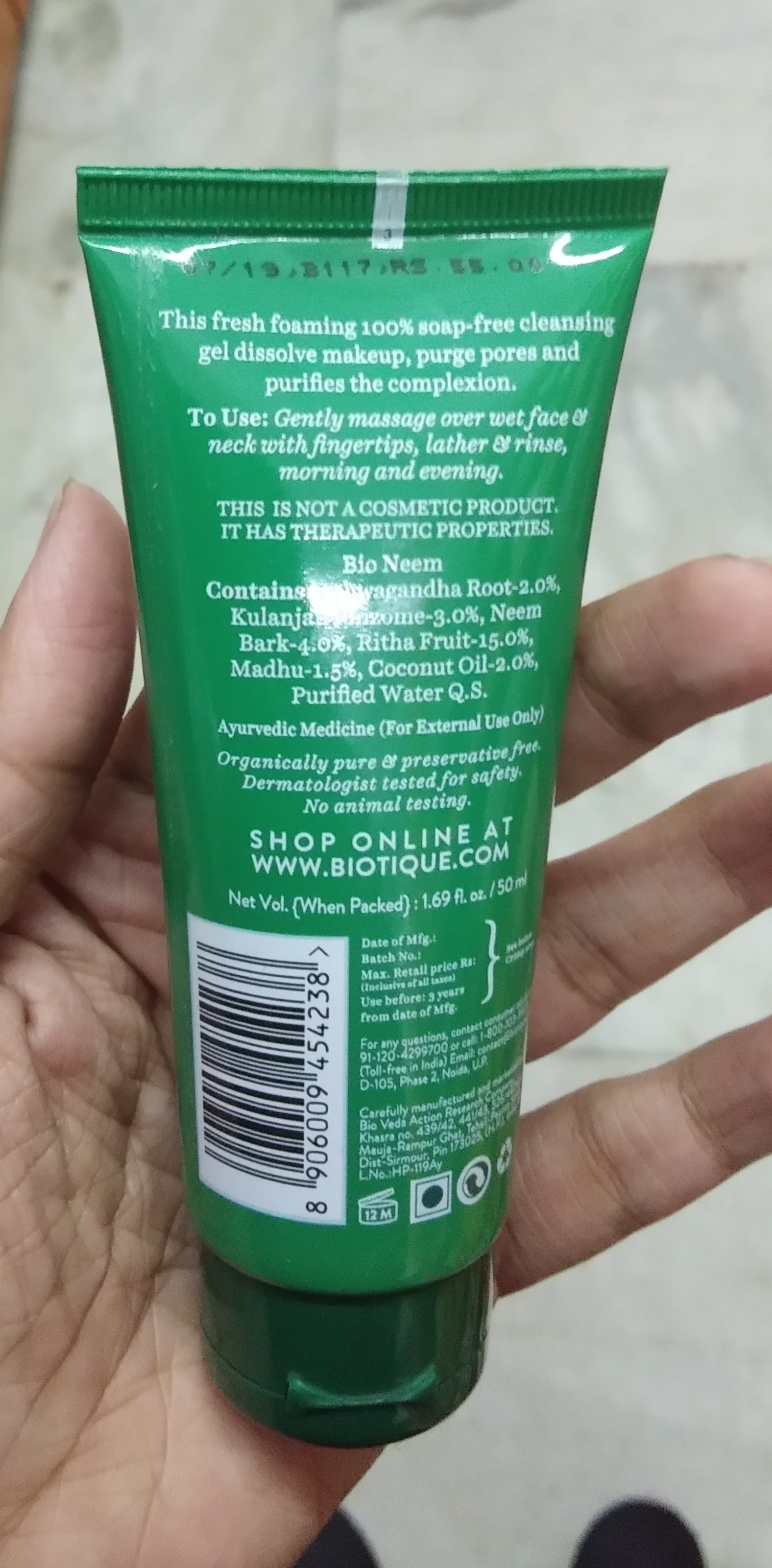 Biotique Bio Neem Purifying Face Wash pic 1-A regular face wash that cleanses the skin and nothing more-By Nasreen