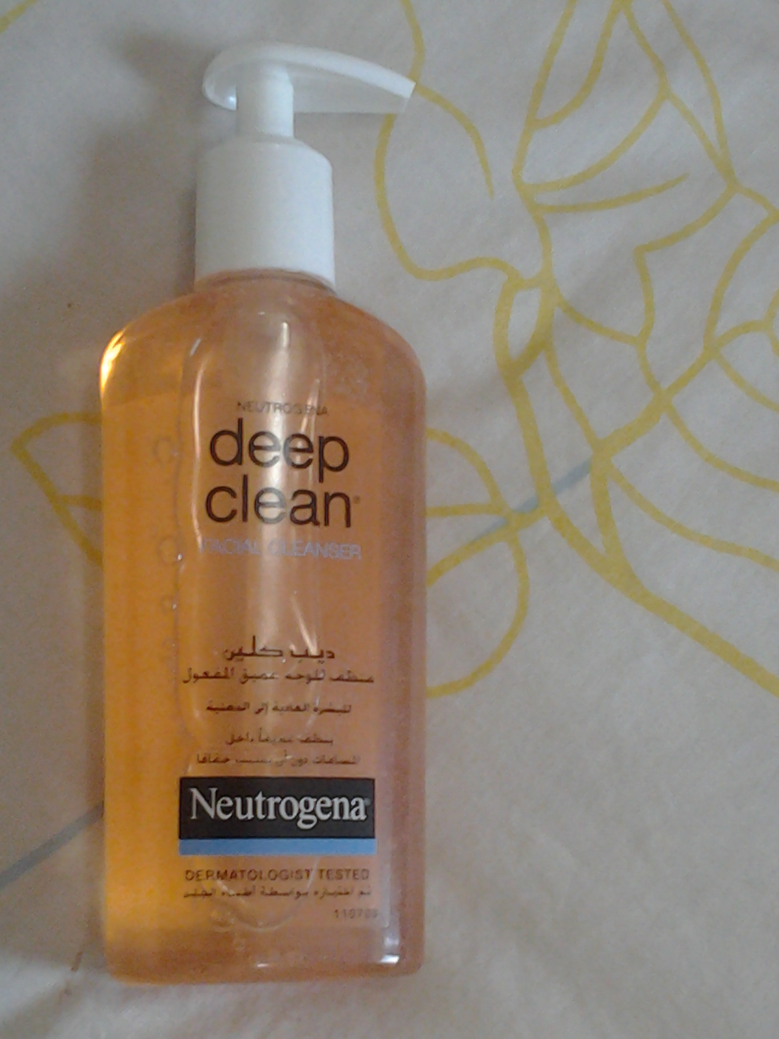 fab-review-Deep clean.-By simmi_haswani-5