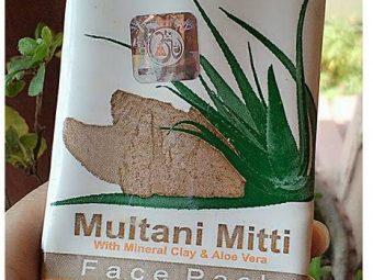 Patanjali Multani Mitti Face Pack pic 1-Best ready made multani mitti face mask-By papri_ganguly