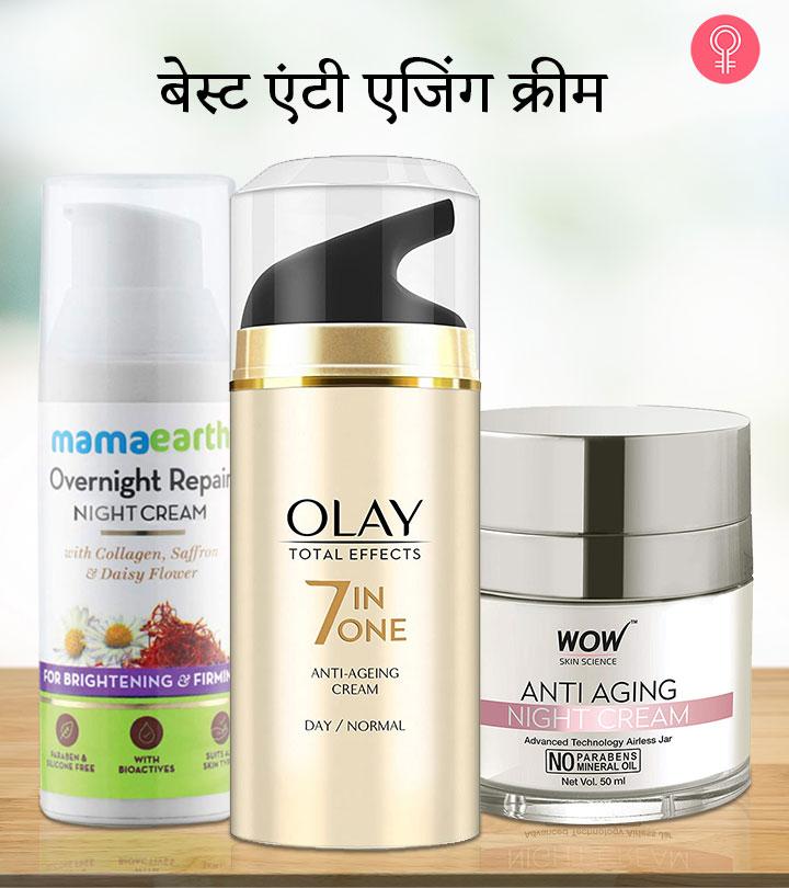 चेहरे के लिए 14 बेस्ट एंटी एजिंग क्रीम – Best Anti Aging Creams in Hindi