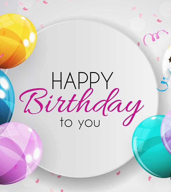 Happy Birthday Wishes In Hindi À¤¹ À¤ª À¤ª À¤¬à¤° À¤¥à¤¡ À¤œà¤¨ À¤®à¤¦ À¤¨ À¤• À¤¶ À¤à¤• À¤®à¤¨ À¤