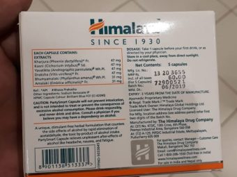 Himalaya Party Smart Capsules pic 1-Good product to reduce the handover-By manju_