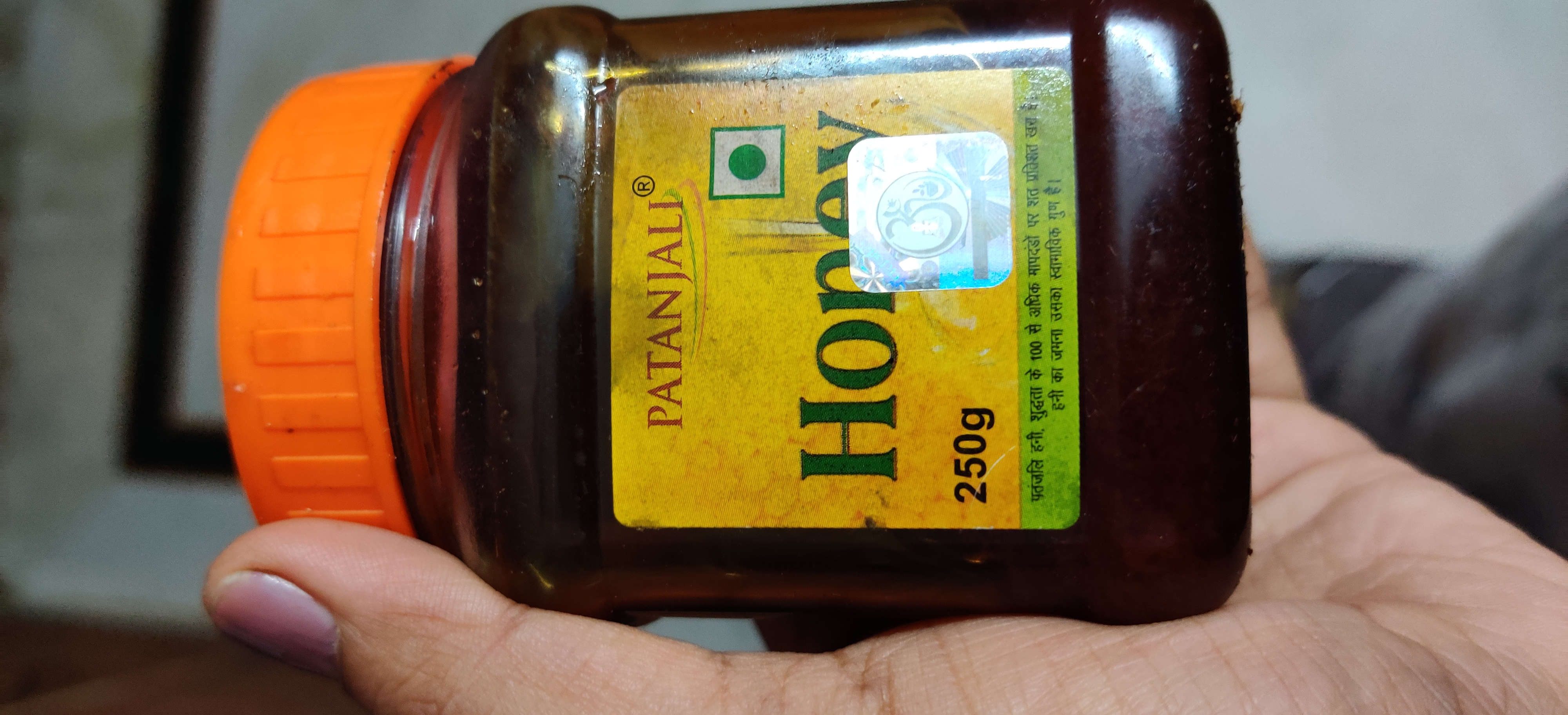 Patanjali Honey -Honey Honey !!-By qwerty12345