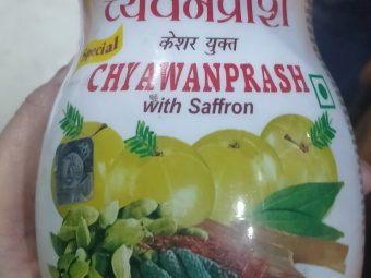 Patanjali Special Chyawanprash pic 2-Chyawanprash-By sanober