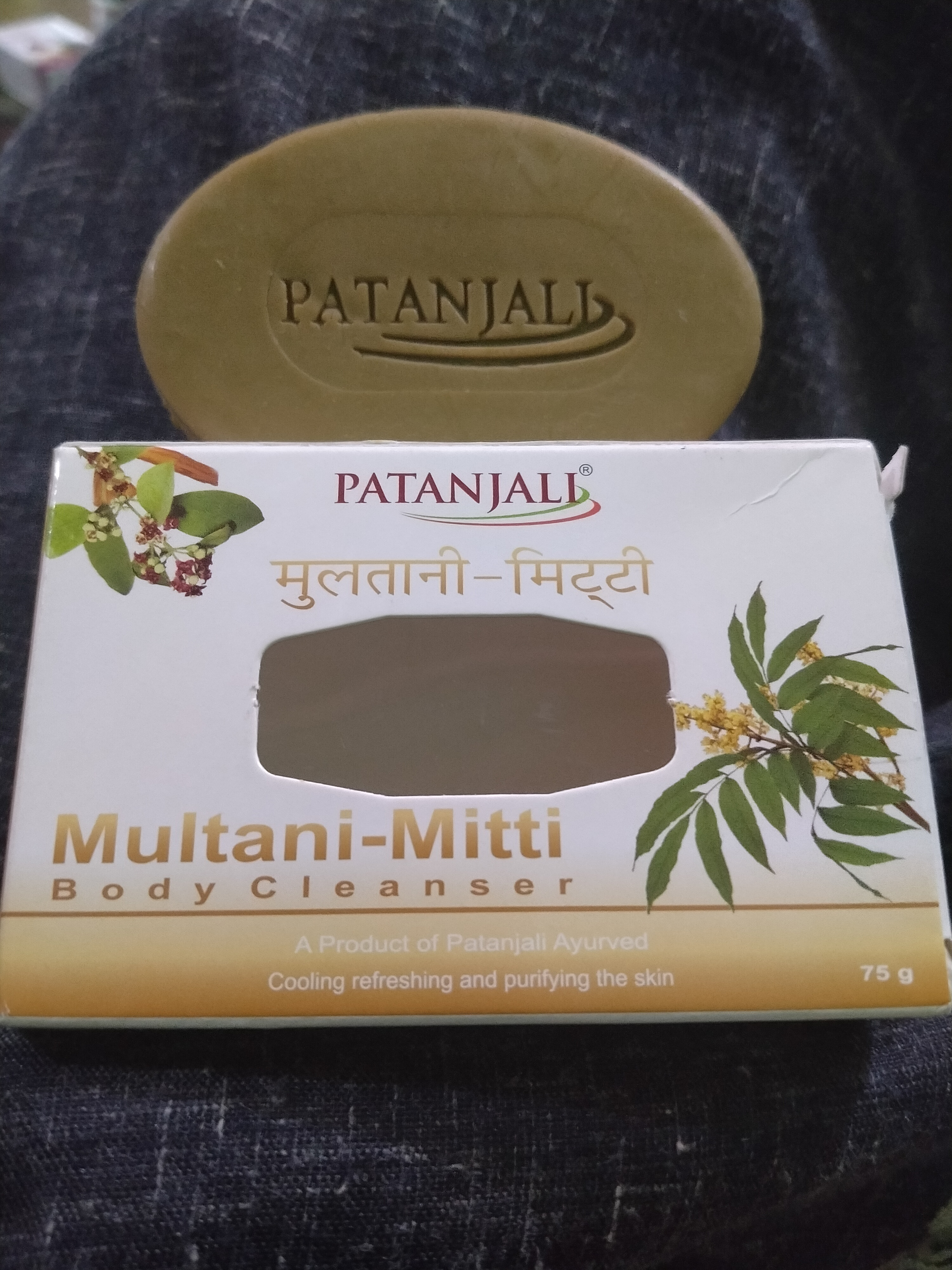 Patanjali Multani Mitti Body Cleanser Soap-Multani mitti soap-By sanober-2