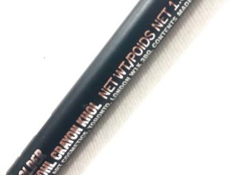 MAC Kohl Power Eye Pencil Feline -Bold kohl-By ariba