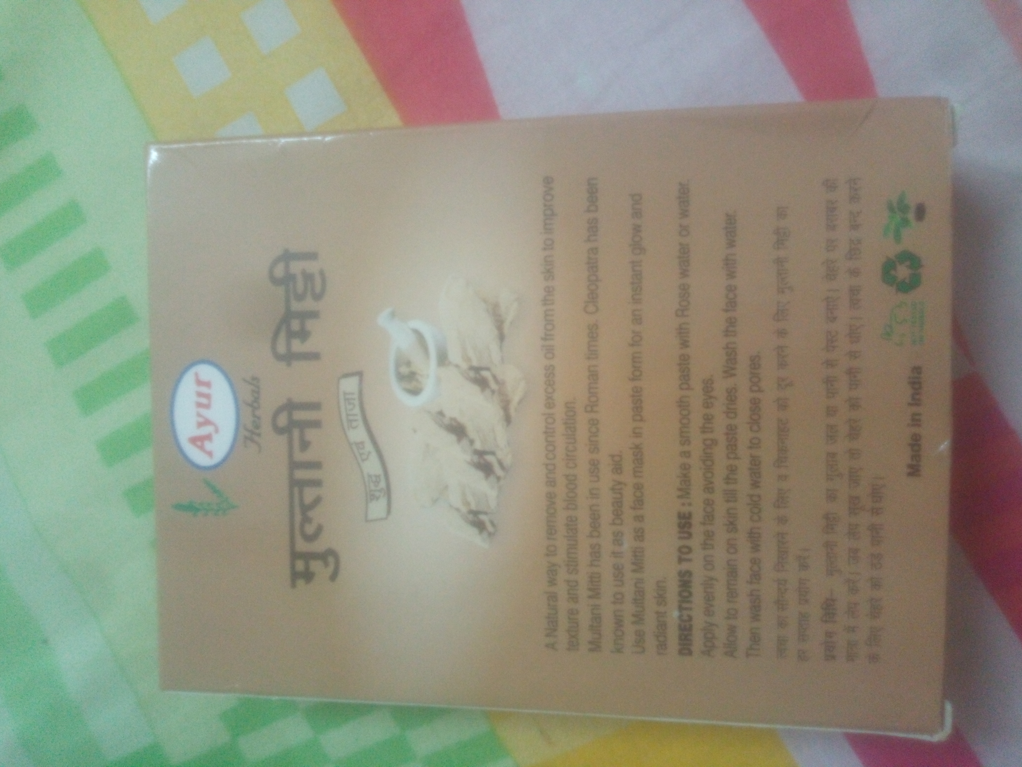 Ayur Sandal Face Pack-Suitable for oily skin type-By pixie