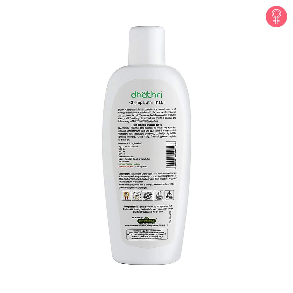 Dhathri Chemparathi Thaali Natural Hair Wash