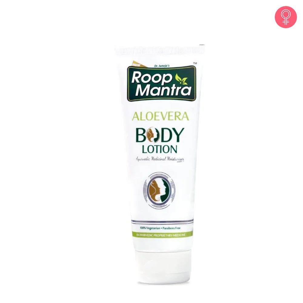 Roop Mantra Aloe vera body lotion
