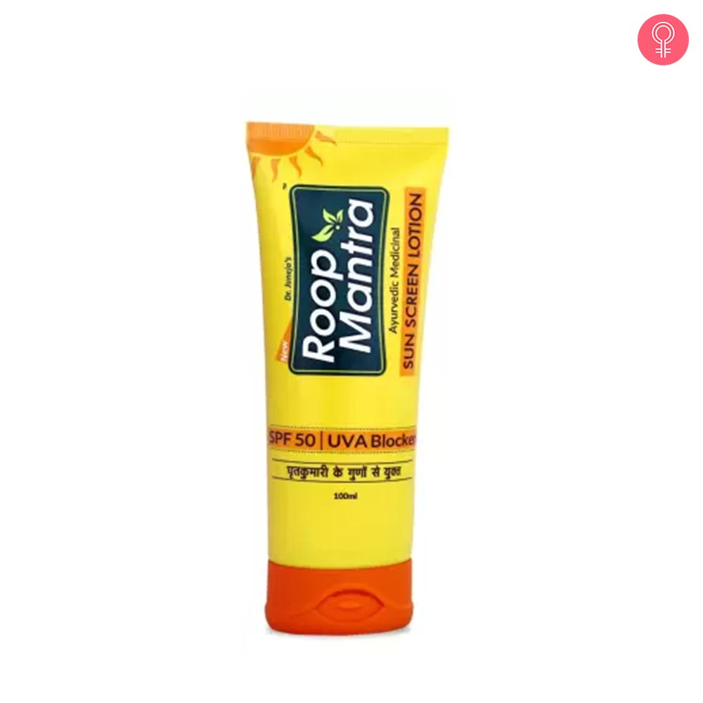 Roop Mantra Sunscreen Lotion