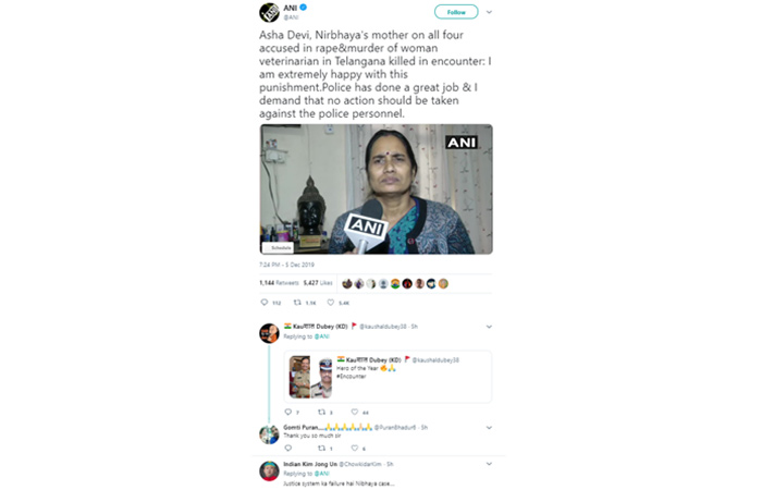 Telangana Police Kills All Four Accused In Hyderabad Rape Case 3