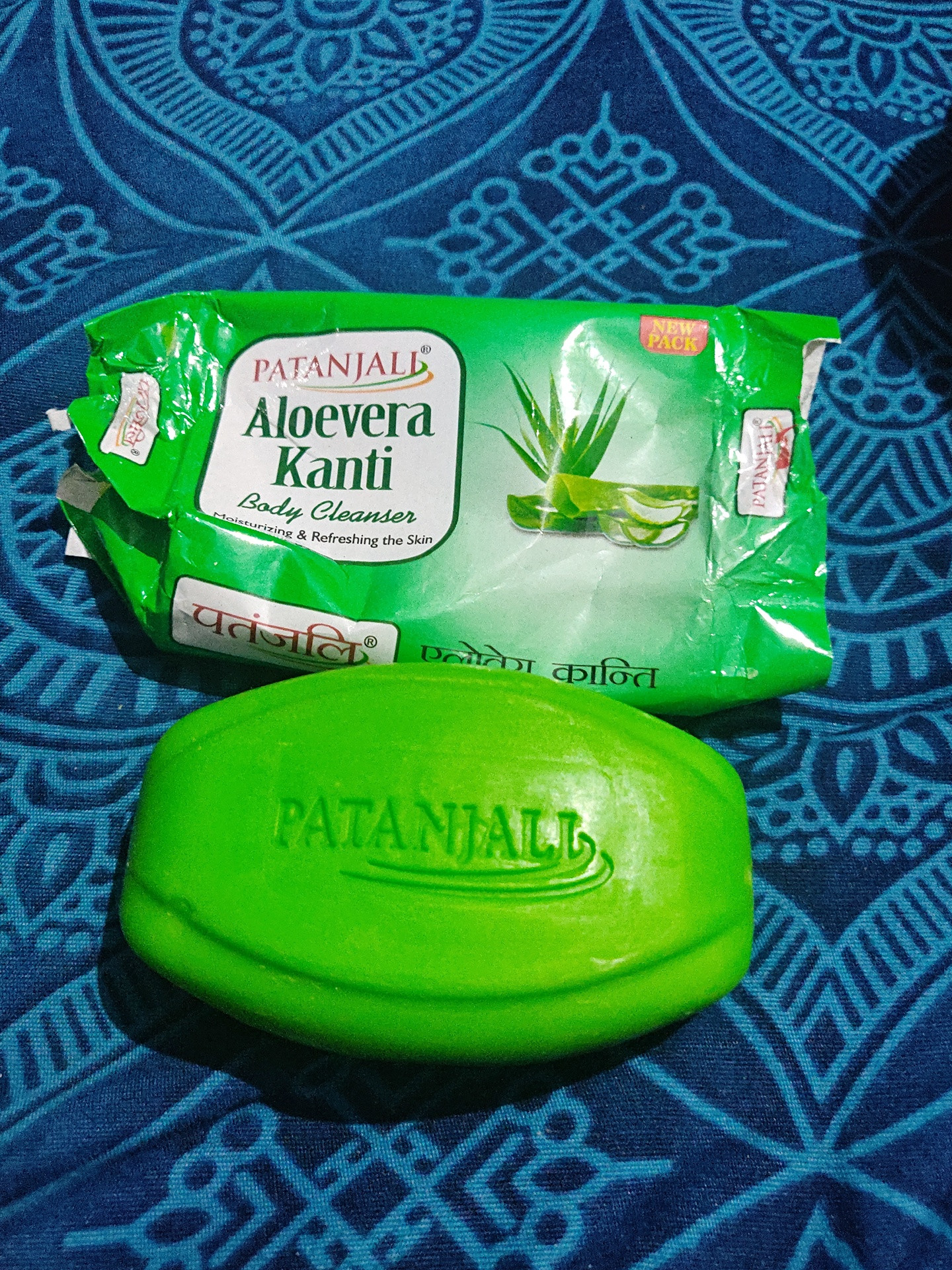 Patanjali Aloevera Kanti Body Cleanser -Amazing quality-By marlyn.mansion