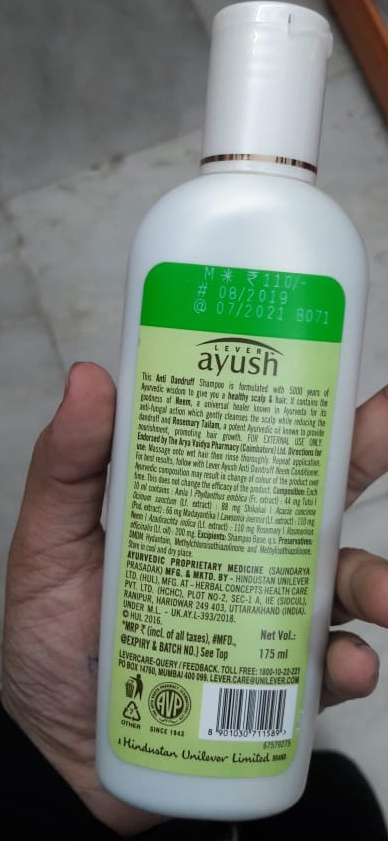 Lever Ayush Anti Dandruff Neem Shampoo pic 2-Average product-By Nasreen