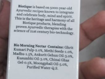 Biotique Morning Nectar Flawless Skin Lotion pic 2-Not for oily skin-By Nasreen