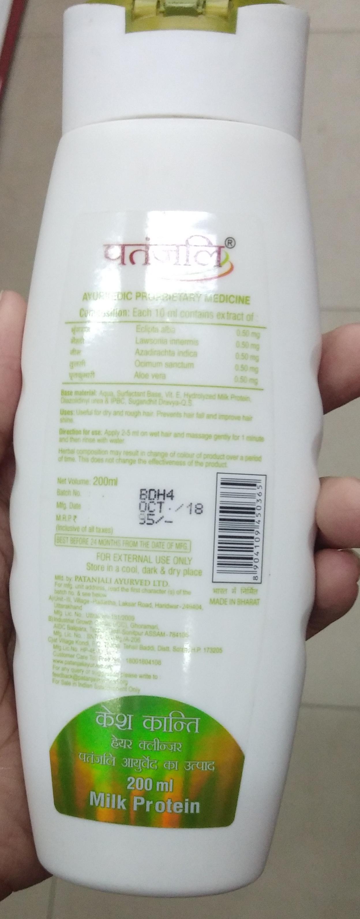 Patanjali Kesh Kanti Milk Protein Hair Cleanser Shampoo-No so effective-By Nasreen-1