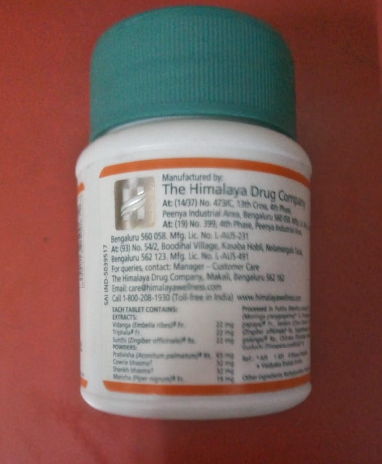 Himalaya Gasex Tablet pic 1-Effective-By Nasreen