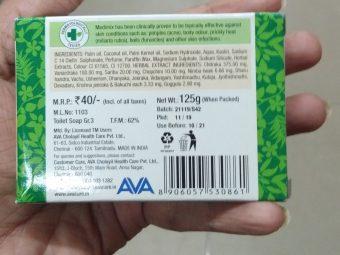 Medimix Ayurvedic 18 Herb Soap pic 2-Love it-By Nasreen
