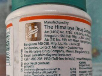 Himalaya Pilex Tablet pic 2-Ayurvedic tablet-By Nasreen
