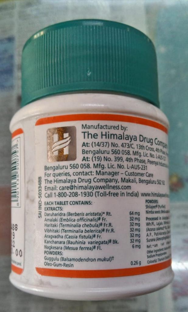 Himalaya Pilex Tablet-Ayurvedic tablet-By Nasreen-2