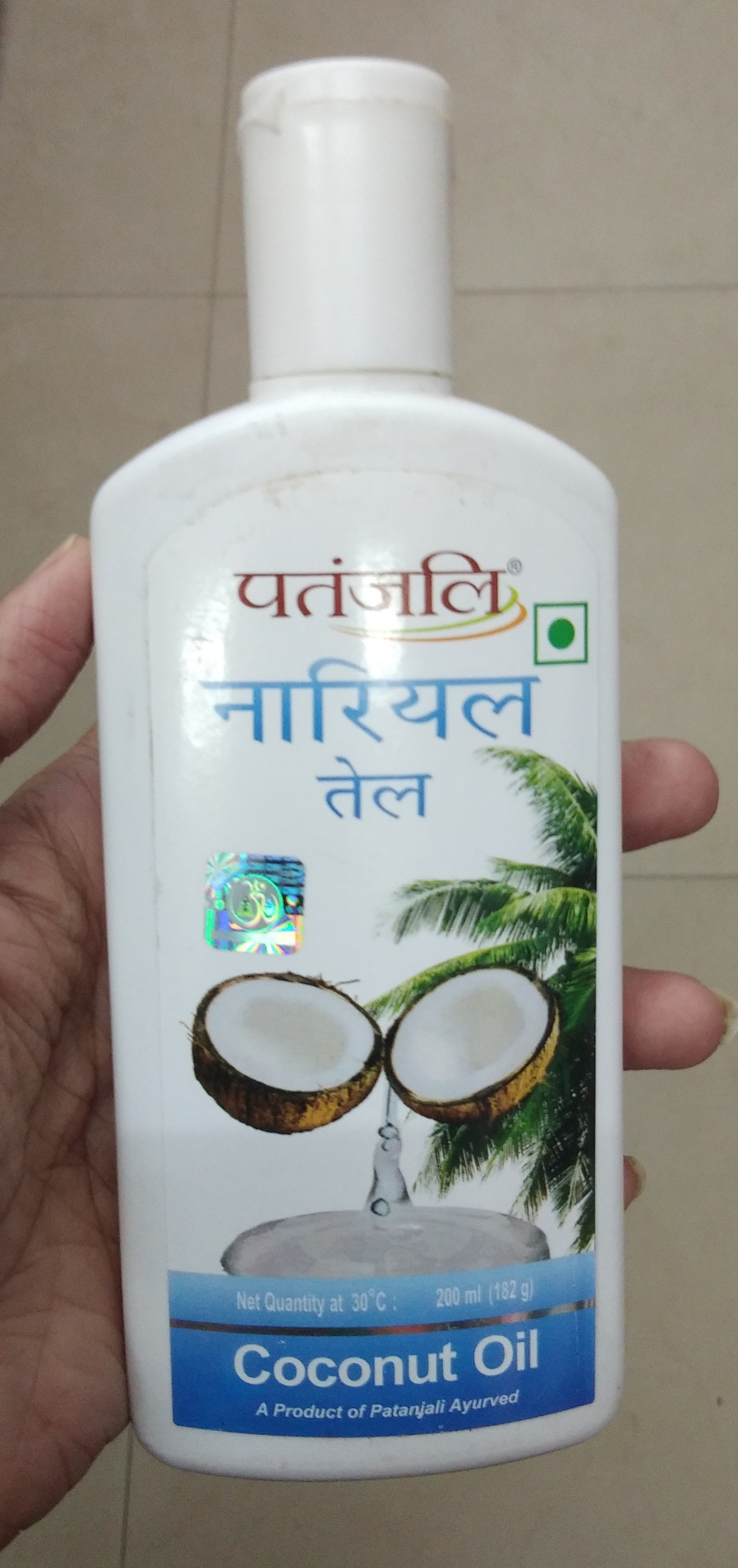 Patanjali Coconut Oil-Pretty good-By Nasreen-1