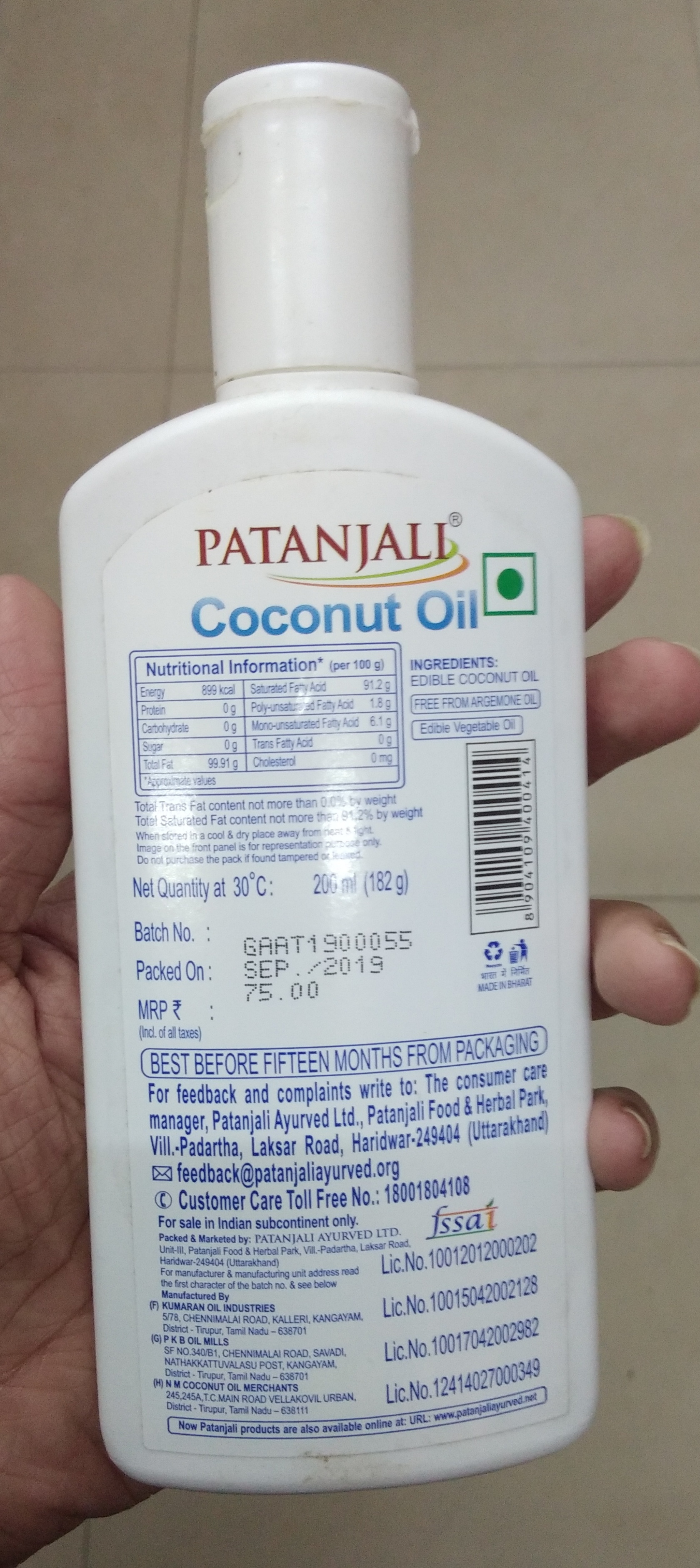 Patanjali Coconut Oil pic 2-Pretty good-By Nasreen