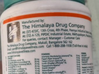 Himalaya Abana Tablets pic 1-Works well on cholesterol levels-By Nasreen