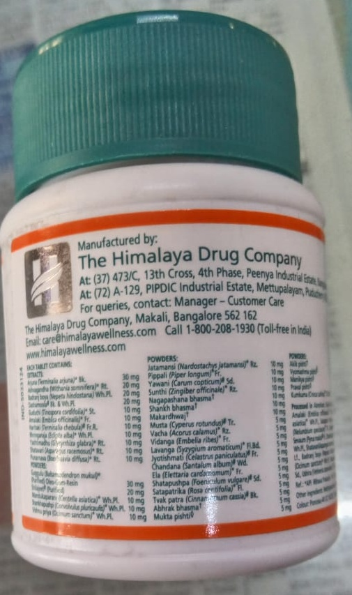 Himalaya Abana Tablets-Works well on cholesterol levels-By Nasreen-1