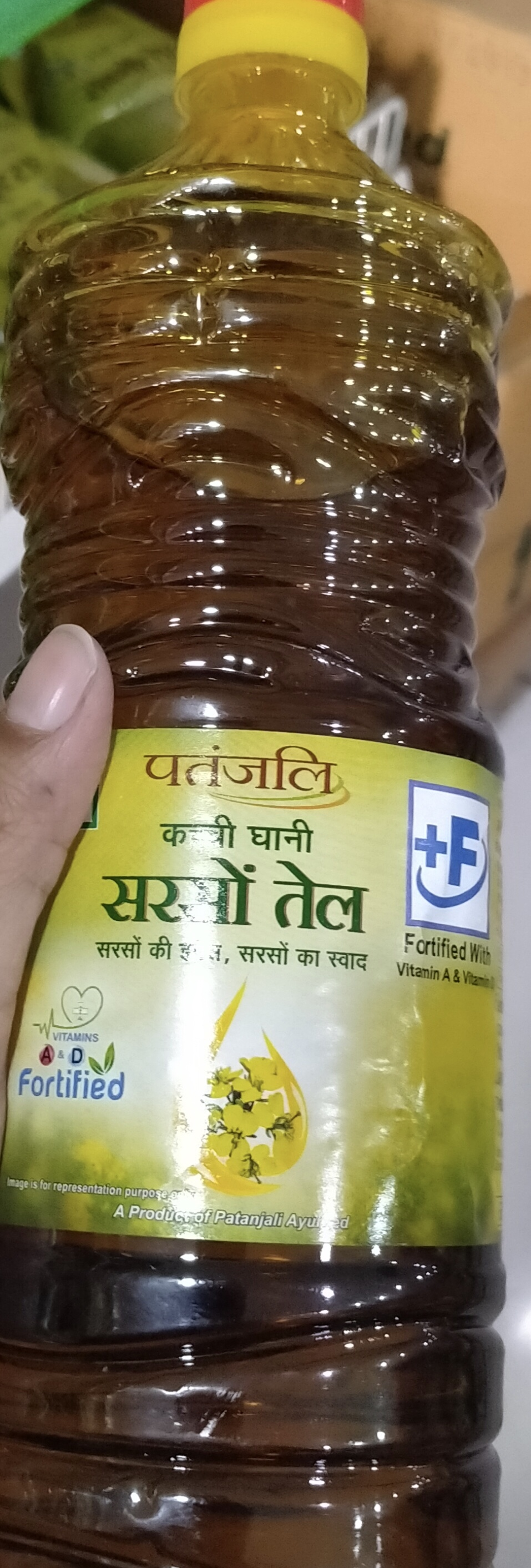 Patanjali Kachi Ghani Mustard Oil-Love this oil for cooking-By ritikajilka1991