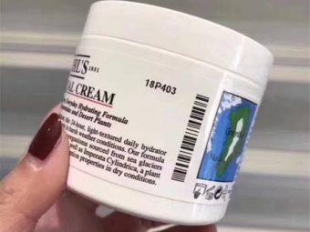 Kiehl's Ultra Facial Cream -Kiehls-By indigo30
