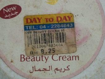 Dove Beauty Cream -Cream-By jasmin_dey