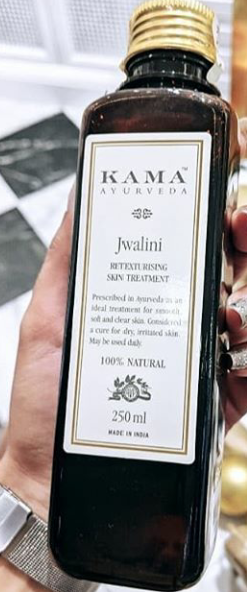 Kama Ayurveda Nalpamaradi Thailam Skin Brightening Treatment-Nourishment and De-tan-By diksha905