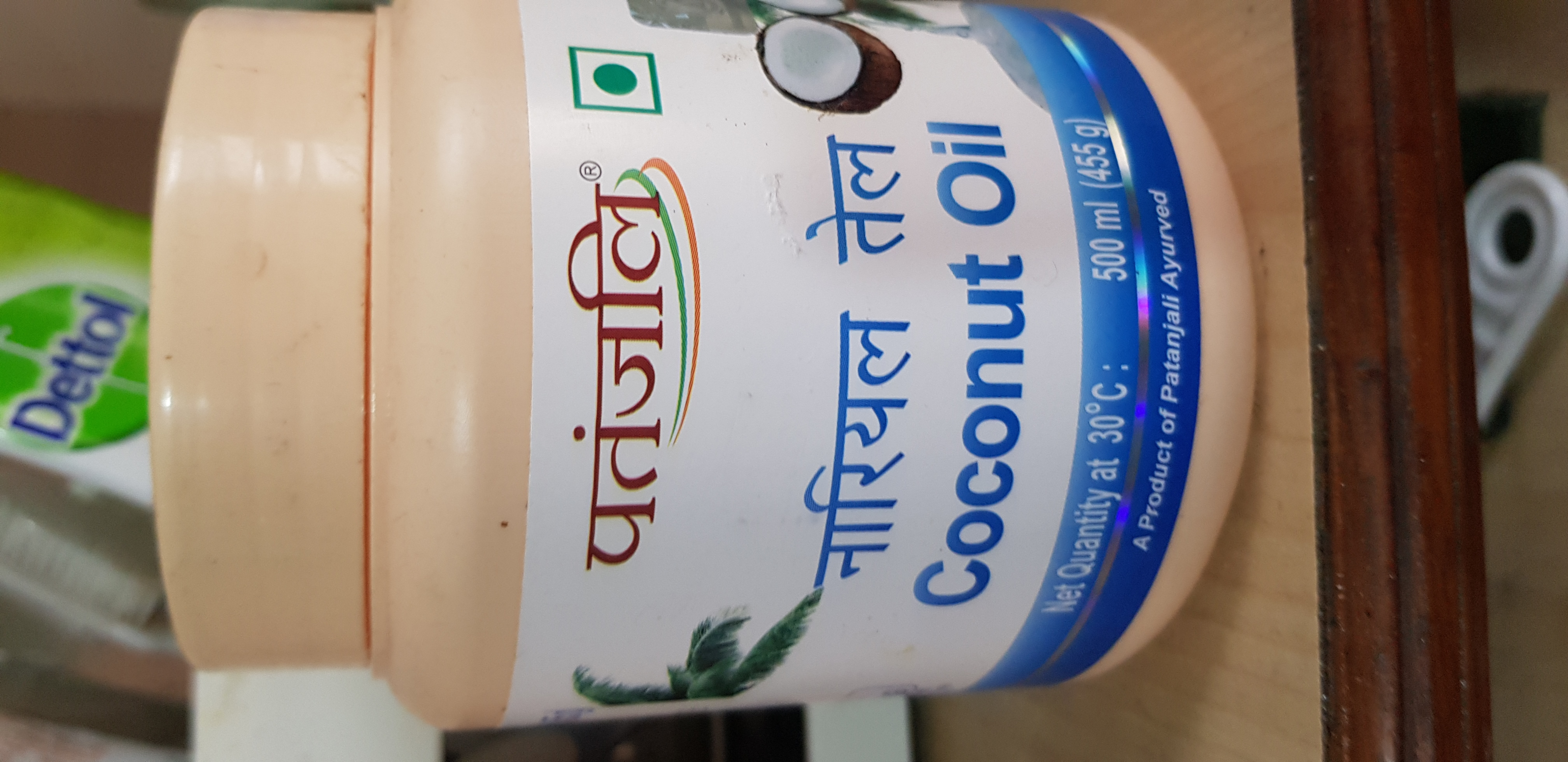 Patanjali Coconut Oil-Multipurpose oil!-By poonam_kakkar