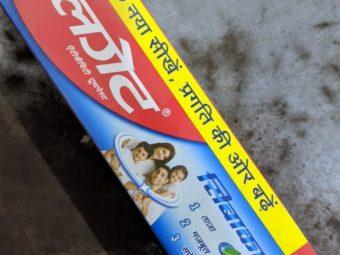 Colgate Cibaca Vedshakti Toothpaste -Colgate cibaca Toothpaste-By simranwalia29